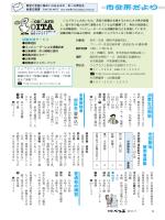 PDF(1490KB)
