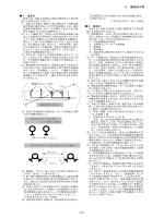 連結送水管(PDF:169KB)
