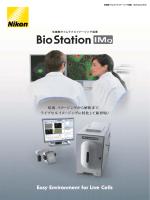 生細胞タイムラプスイメージング装置 BioStation IM-Q
