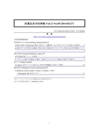 (NIHS)pdf