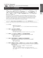 シンポジウム/ Symposium