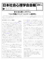 2014年12月24日発行