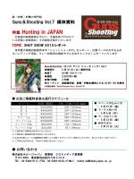 Guns & Shooting Vol.7
