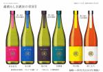 2015 新政頒布会「素晴らしき酒米の世界Ⅱ」;pdf