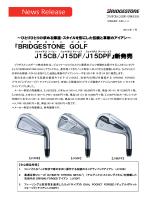 BRIDGESTONE GOLF J15CB /J15DF /J15DPF