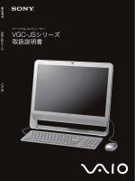 VGC-JS Series