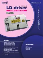 LD-driver