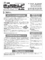 ダウンロード(PDF:4164KB)