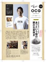 レストラン オギノ