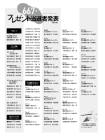 667号 - ゴルフ情報ALBA.Net