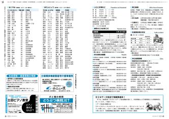 (PDF/623KB) 30~31ページ