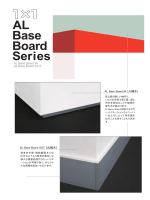 AL Base Board Series