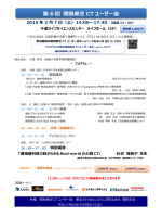こちら - 関西東芝CTユーザー会