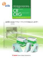 CRG CR