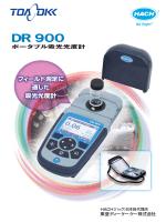 ポータブル吸光光度計 DR 900(PDF:651119 Byte)