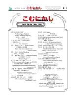 こむにかしIJ - (PT ISSI) へようこそ