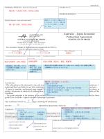 原産地証明書記載要領(AiG)[116kb,PDF]
