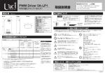 PWM Driver 5A