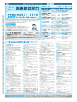 平成27年2月10日 6・7面(PDF:811KB)