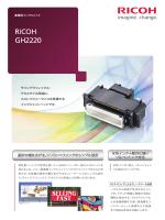 GH2220