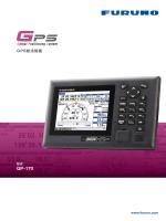 GP-170 製品カタログ
