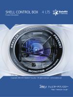 S SHELL CONTROL BOX 4 LT
