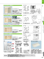 UB-1670FSM2-RL/L11 ¥532000 UB-1220FSM-RL/L11