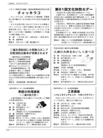 10~18ページ(PDF:4146KB)