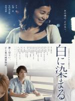 B5チラシ - 日本映画大学