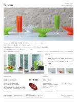 「bloom」は、京和傘の老舗「日吉屋」とハチマーケットの
