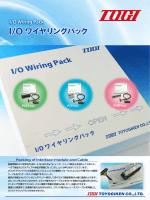 I/O ワイヤリングパックカタログ