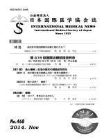 ISSN0535-1405 2014. Nov No.468