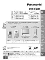 VL-SWD701KL_KS_SVD701KL_KS_取説_ZA