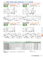 ZNⅢ型・ZDN Ⅲ型・ZB Ⅲ型・ZDB Ⅲ型 浅型グリーストラップ SUS304製