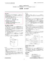 送信機 ZS-940P