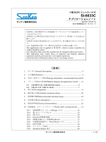 SI-6633C - サンケン電気株式会社