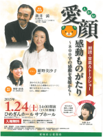 〇配布資料(PDF:498KB)