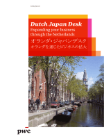 Dutch Japan Desk