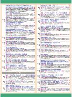 2(PDF:297KB)