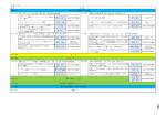 プログラム[PDF:439KB]