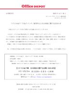 コクヨS&T「穴あけパンチ」