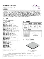 MB9D560 シリーズ