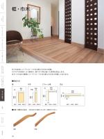 框・巾木 PDF(高解像度版 1.4MB)