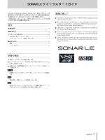 SONAR LE クイックスタートガイド - 1.32 MB | j_sonar