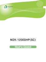 MZK-1200DHP(SC) - プラネックスコミュニケーションズ