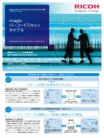 製品カタログ PDFダウンロード