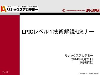 1.56MB - LPI