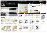 キッチン - デザインオブライト