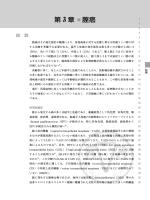 第 3 章 腟癌 - 日本婦人科腫瘍学会
