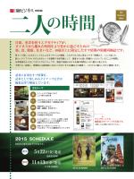 日経ビジネス - 日経BP AD WEB